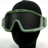 Mesh Eyes Mask - Olive Drab