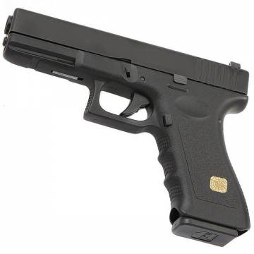 HFC Glock 17 Gas Blowback