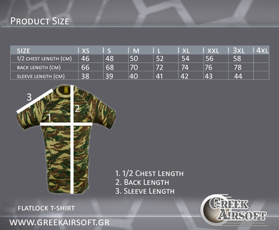 T-Shirt Flatlock